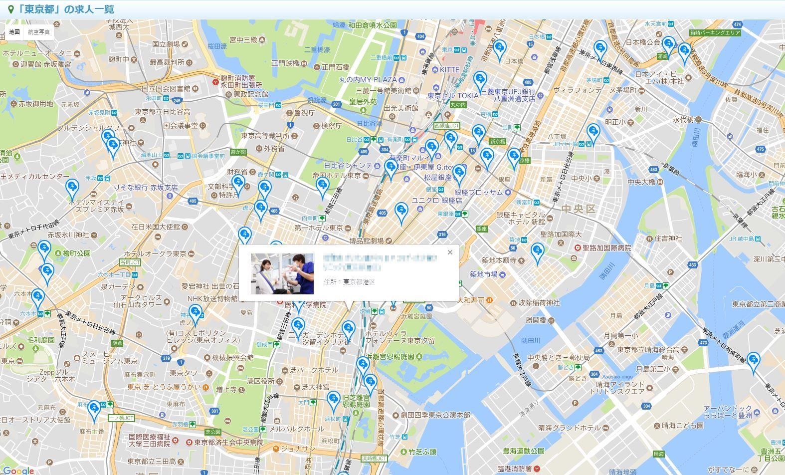 「地図で見る」画面