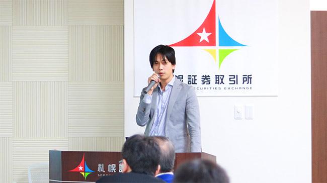 起業家発掘イベント「北海道インデペンデンツクラブ」 に登壇!