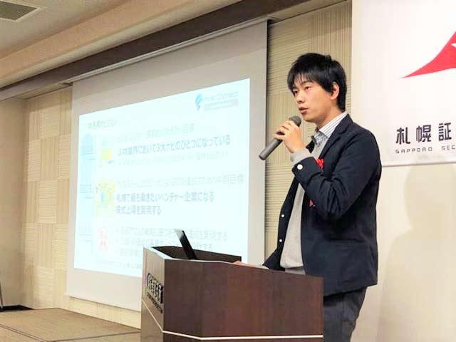 起業家発掘イベント「北海道インデペンデンツクラブ」 に登壇しました。